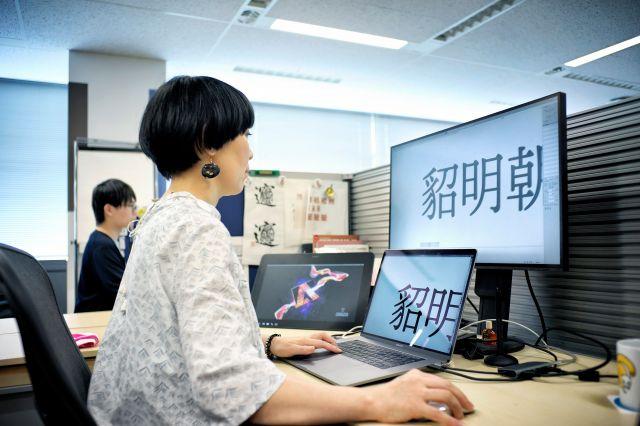タイプデザイナーの西塚涼子さんの作業風景=東京都品川区、村上健撮影