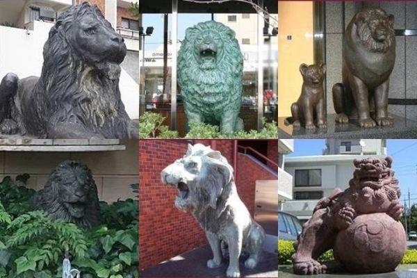 地域によって異なるライオン像