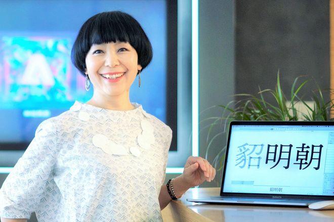 ノートPCに「貂明朝」を表示してもらった。フォントデザインは「職人に近い仕事」と話す=東京都品川区、村上健撮影