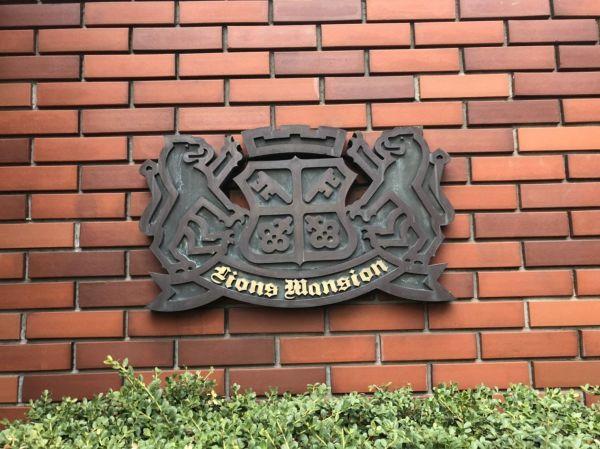 ライオンズマンションの旧ロゴ