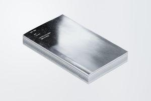 1円雑誌が問いかける価値 全680ページ、売り切れ続出…編集長に聞く