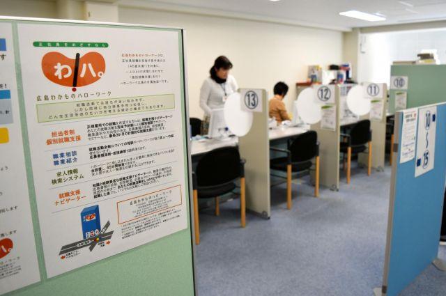 44歳以下が対象の「広島わかものハローワーク」=2017年11月9日、広島市中区