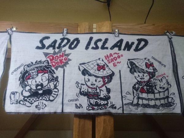 佐渡の阿波踊りやたらい舟のイラストが描かれたのれん