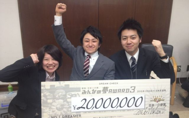 会社設立後、「みんなの夢AWARD」で優勝した垣内さん。賞金は2000万円だったが、「本業と関係ないところで大金を得てもバランスを崩す」と受け取らなかった。協賛企業には「私たちに必要なのは現金ではなく、雇用をつくる2000万円分の仕事です」と説明。これがきっかけで数社から業務を受注し、ミライロの発展につながった=2013年1月、株式会社ミライロ提供