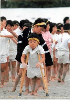 小学校時代の運動会の様子=株式会社ミライロ提供