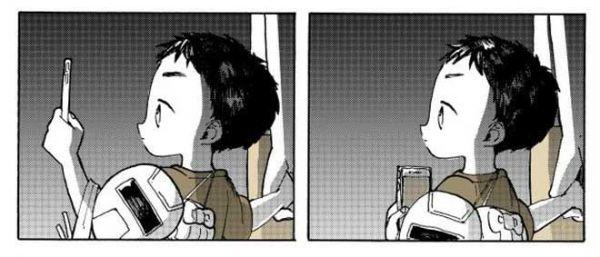 漫画「スマホ世代」の一場面