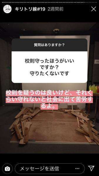 ピエール中野さんのインスタグラムアカウント(@pinakano0718)に寄せられた人生相談。