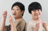 「うしろシティ」の金子さん(左)と阿諏訪さん=瀬戸口翼撮影