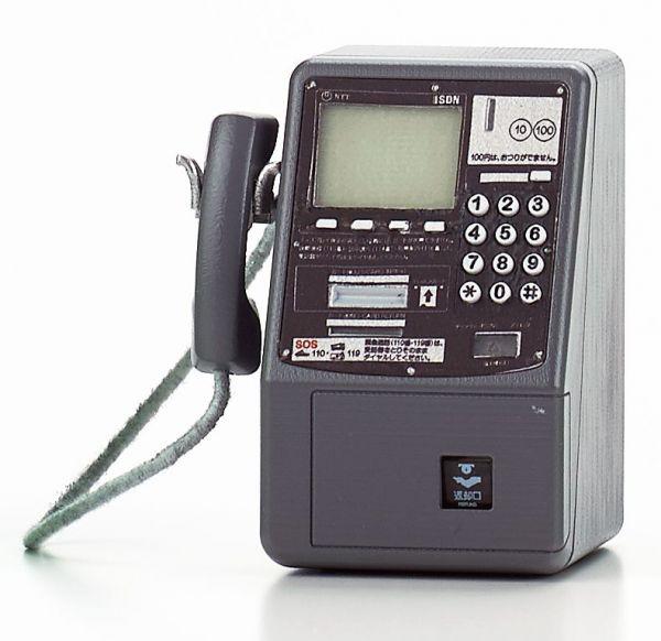 DMC-7=1996年