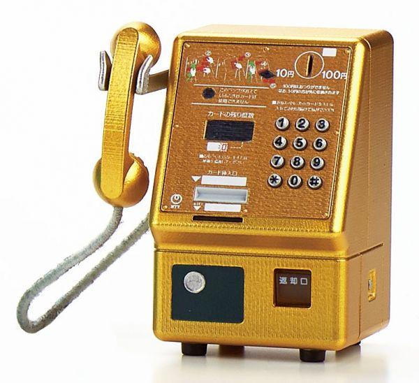金色の公衆電話機=1993年