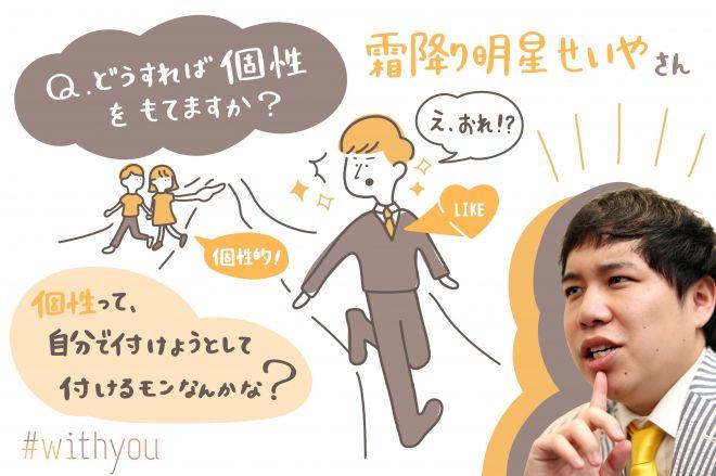 イラスト:©︎根本清佳、前田真由美(innovation team dot)、写真:池田良
