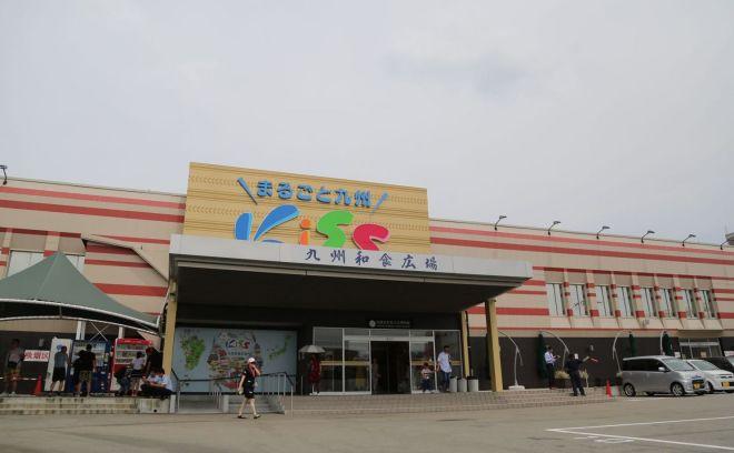 九州国際観光広場(KISS福岡)の外観
