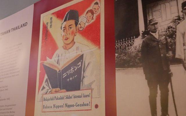 マレーシア占領後、現地では日本語教育も行われた=2019年8月、コタバル