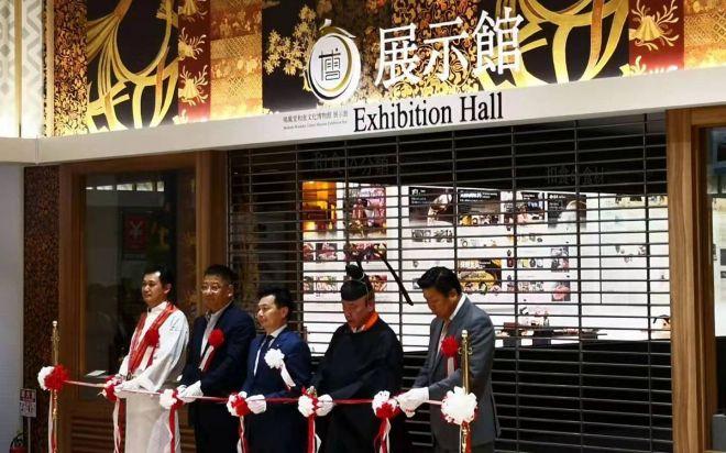 和食博物館の開業式。左から一番目は名誉館長の石崎幸雄氏。