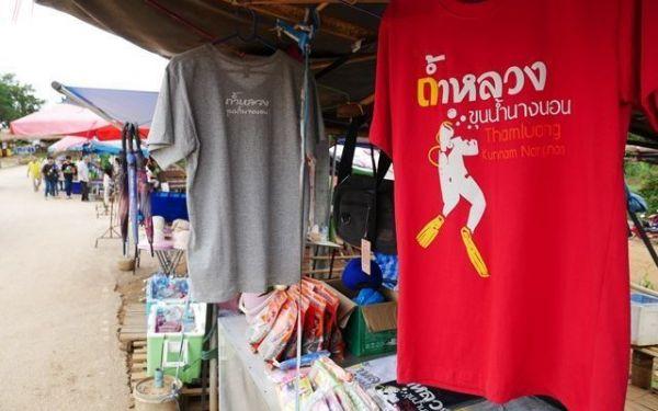 洞窟近くには、救出したダイバーたちを描いたティーシャツも販売されていた=2019年7月、タイ北部メーサイ