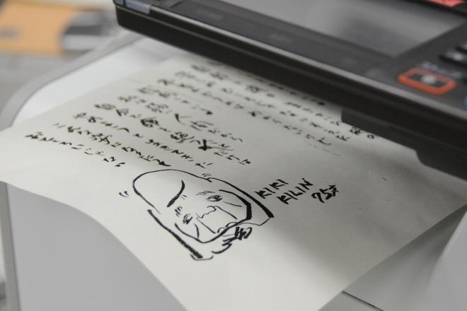 亡くなる2カ月前の昨年7月末、編集部に樹木希林さんから送られてきたファクスに、託されていた想いは。