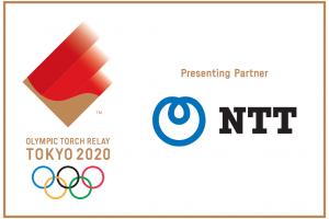 東京2020オリンピック 聖火ランナー募集
