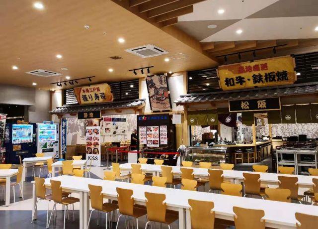 九州和食広場の一部