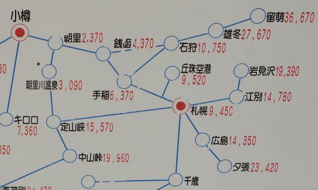 小樽~広島が14350円?