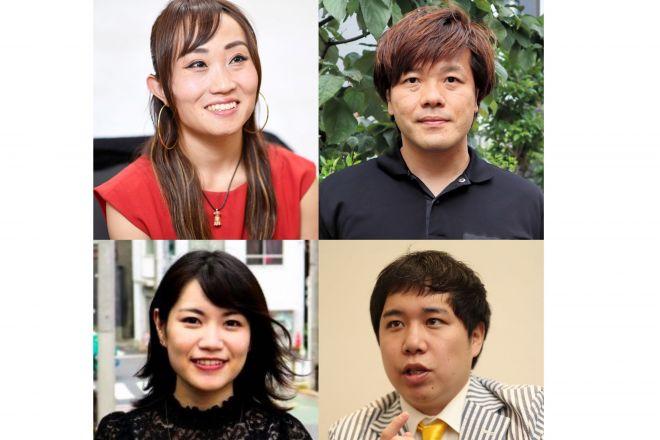 キンタロー。さんにも、平野啓一郎さんにも、園山千尋さんにも、「霜降り明星」せいやさんにも、居場所があった