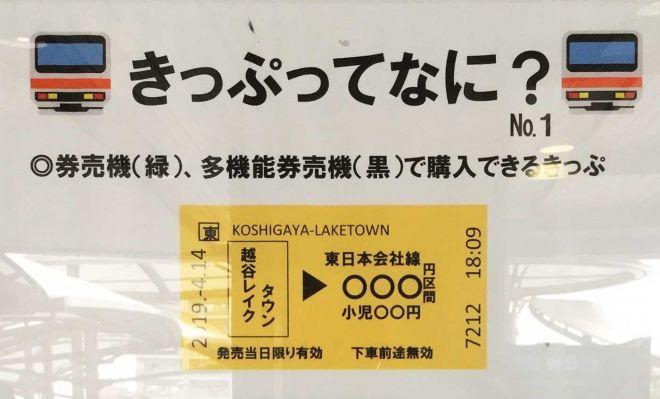 ポスターのタイトル横には「No.1」とあります