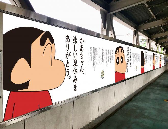 春日部駅の掲載イメージ