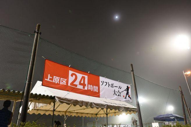 深夜には気温も下がり、霧も立ちこめた=岐阜県下呂市
