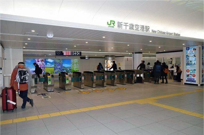 新千歳空港駅の改札口=2018年12月撮影、JR北海道提供