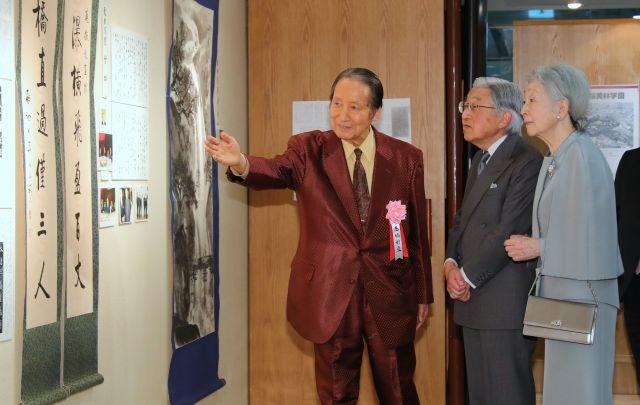 愛新覚羅一族の書画作品展を鑑賞する天皇、皇后両陛下。左は書家の高橋静豪・桜美林大名誉教授=東京都千代田区、2018年4月14日、代表撮影