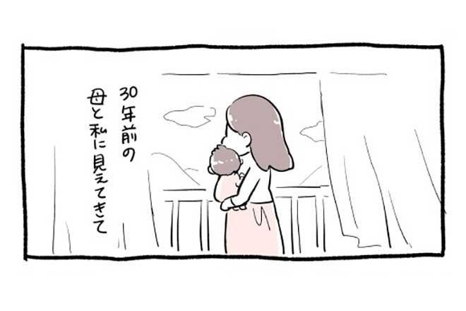 漫画「母という生き物」の一場面