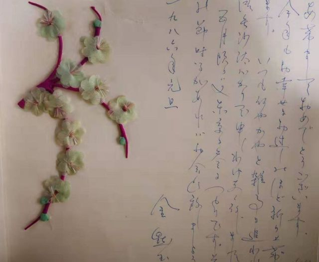 押し花がついている顕琦さんが書いた年賀状