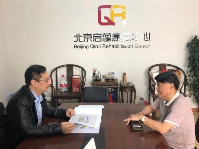 北京市朝陽区啓蕊リハビリセンターのオフィス。右は理事長の楊慶仁さん