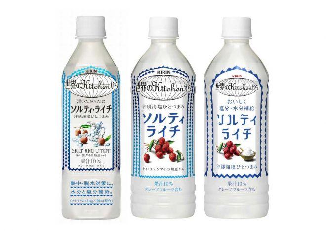 世界のKitchenを代表する商品「ソルティライチ」。左から2011年の発売当初、2017年、2018年のパッケージ