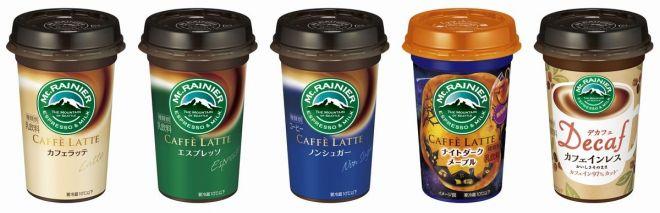 「マウントレーニア」シリーズは、どの商品にもプラスチックのカップが付いています