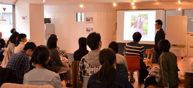 3月には、中高生と当事者が交流するイベント「ミタメトーク!」を開催した
