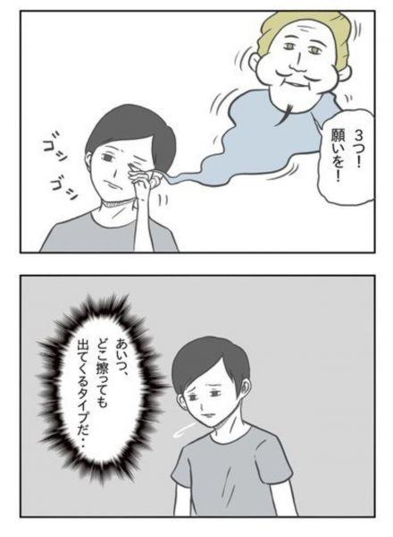「KOSURU」