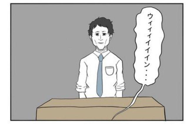 小山コータローさんの4コマ漫画「ロボたるる」