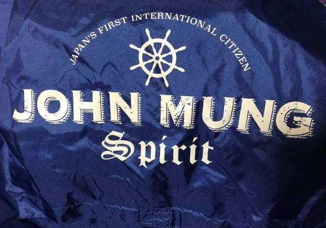 「John Mung Spirit」