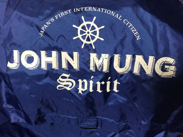 政朗さんのジャケットには「John Mung Spirit」=「ジョンマンの魂」