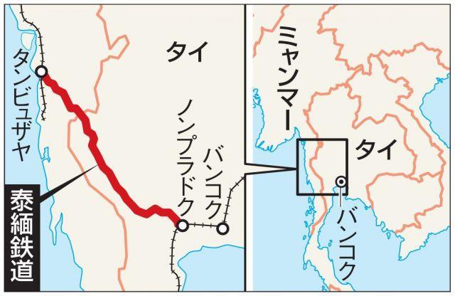 泰緬鉄道は、タイを抜けてビルマ(現ミャンマー)に通じる全長約450キロの大工事だった