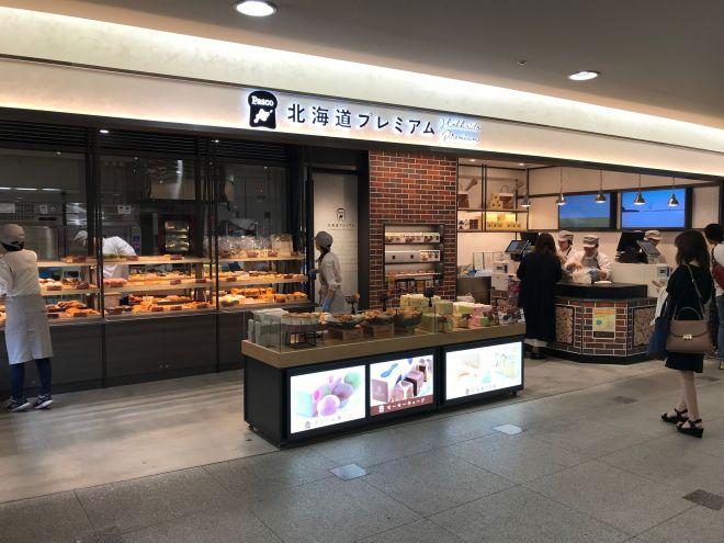 国内線ターミナルビル2階にある「Pasco北海道プレミアム」