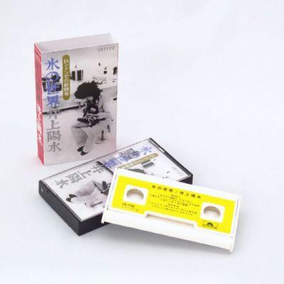 カセットテープ風オペラグラス【氷の世界】