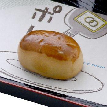 おかわり可能な栗饅頭 (C)Fujiko-Pro