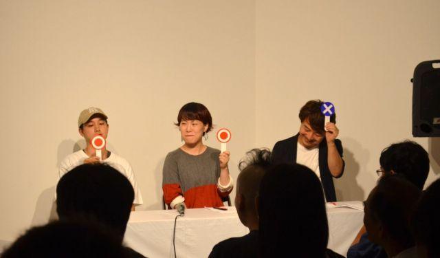 (左から)審査員を務めた松山健二さん、大隈みなみさん、本道 満治さん