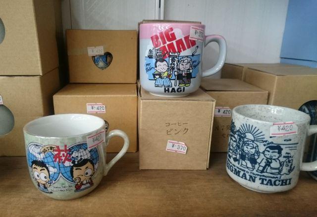 お店の方が見せてくださった、ファンシーな絵が施されたマグカップ