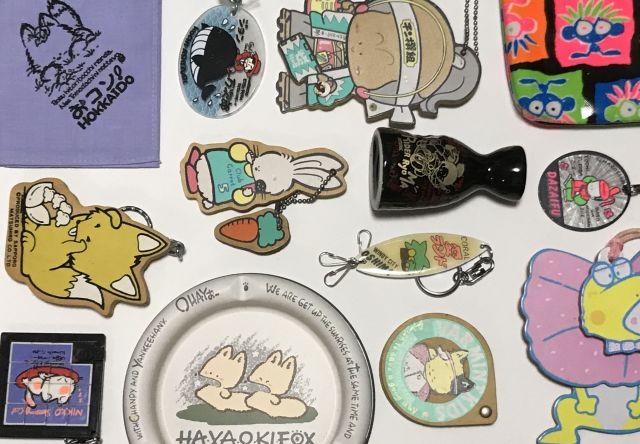 バブル~平成初期に全国の土産店で販売されていた「ファンシー絵みやげ」たち