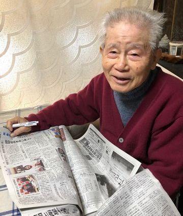 98歳になっても新聞に目を通すのが日課