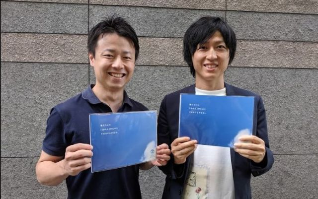 タンザニアの病院建設に取り組む中西貴大さん(左)と葉田甲太さん