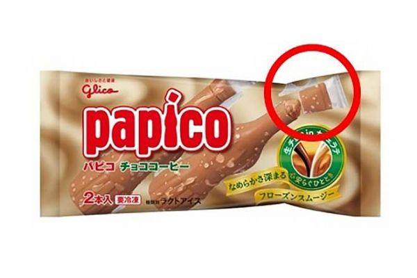 赤丸で囲んだ部分が「パピコのアレ」です