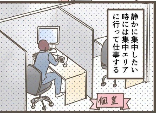 小柳かおりさんの「イクメンが変えたやわらかな世界」